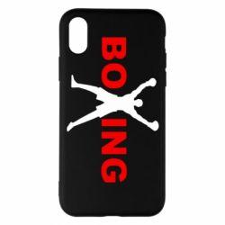 Чехол для iPhone X/Xs BoXing X