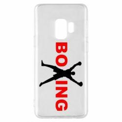 Чехол для Samsung S9 BoXing X