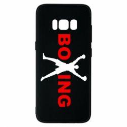 Чехол для Samsung S8 BoXing X