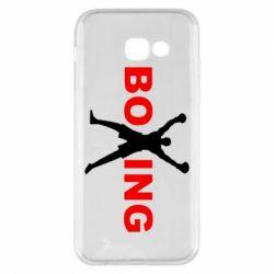Чехол для Samsung A5 2017 BoXing X