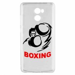 Чохол для Xiaomi Redmi 4 Boxing