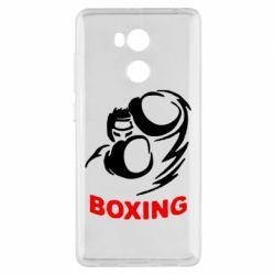 Чохол для Xiaomi Redmi 4 Pro/Prime Boxing
