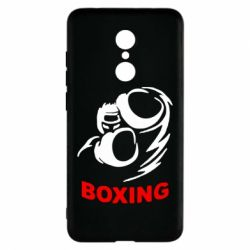 Чохол для Xiaomi Redmi 5 Boxing