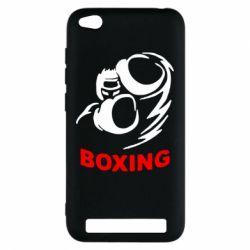 Чохол для Xiaomi Redmi 5a Boxing
