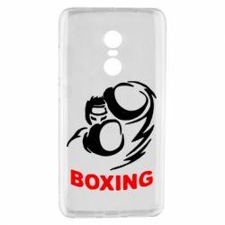 Чохол для Xiaomi Redmi Note 4 Boxing