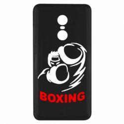 Чохол для Xiaomi Redmi Note 4x Boxing
