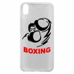 Чохол для Xiaomi Redmi 7A Boxing