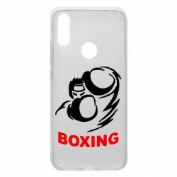 Чохол для Xiaomi Redmi 7 Boxing