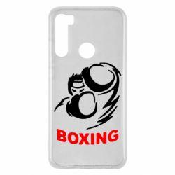 Чохол для Xiaomi Redmi Note 8 Boxing