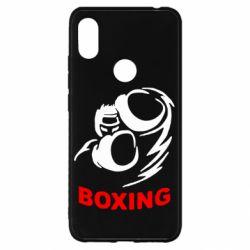 Чохол для Xiaomi Redmi S2 Boxing