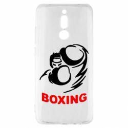 Чохол для Xiaomi Redmi 8 Boxing