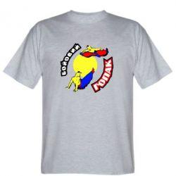 Мужская футболка Бойовий гопак - FatLine