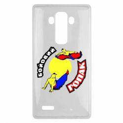 Чехол для LG G4 Бойовий гопак - FatLine