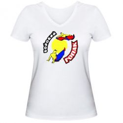 Женская футболка с V-образным вырезом Бойовий гопак - FatLine