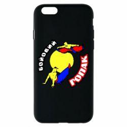 Чехол для iPhone 6/6S Бойовий гопак