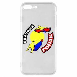 Чехол для iPhone 7 Plus Бойовий гопак