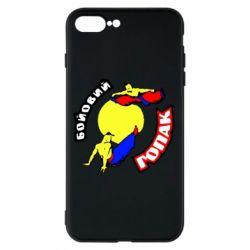 Чехол для iPhone 8 Plus Бойовий гопак
