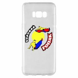 Чехол для Samsung S8+ Бойовий гопак - FatLine