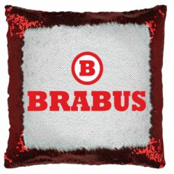 Подушка-хамелеон Brabus