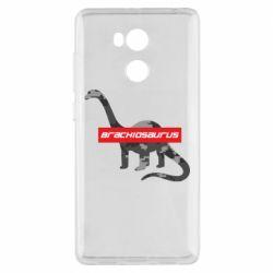Чехол для Xiaomi Redmi 4 Pro/Prime Brachiosaurus