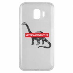 Чехол для Samsung J2 2018 Brachiosaurus