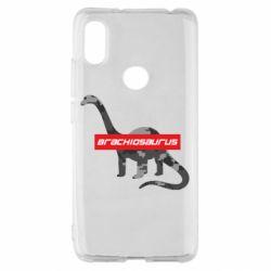 Чехол для Xiaomi Redmi S2 Brachiosaurus