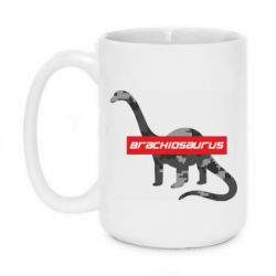 Кружка 420ml Brachiosaurus