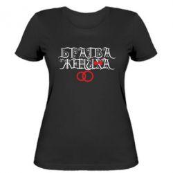 Женская футболка Братва жениха - FatLine