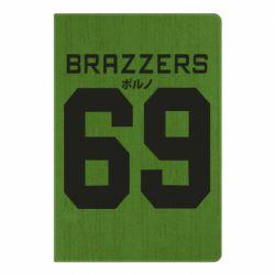 Блокнот А5 Brazzers 69