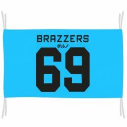 Флаг Brazzers 69