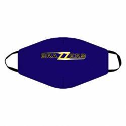 Маска для обличчя Brazzers new