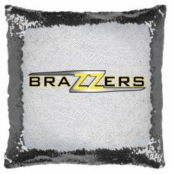 Подушка-хамелеон Brazzers new