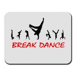 Коврик для мыши Break Dance - FatLine