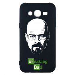 Чохол для Samsung J5 2015 Breaking Bad  (Во все тяжкие)