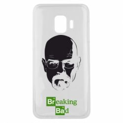 Чохол для Samsung J2 Core Breaking Bad  (Во все тяжкие)