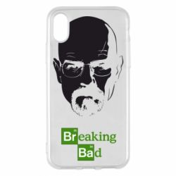 Чохол для iPhone X/Xs Breaking Bad  (Во все тяжкие)