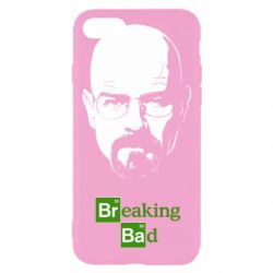 Чохол для iPhone 8 Breaking Bad  (Во все тяжкие)