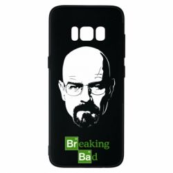 Чохол для Samsung S8 Breaking Bad  (Во все тяжкие)