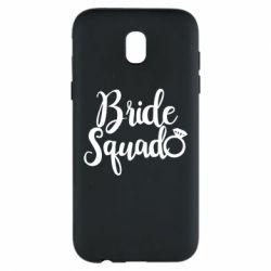 Чохол для Samsung J5 2017 Bride Squad