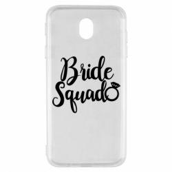 Чохол для Samsung J7 2017 Bride Squad