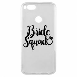 Чохол для Xiaomi Mi A1 Bride Squad