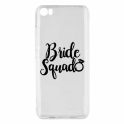 Чохол для Xiaomi Mi5/Mi5 Pro Bride Squad