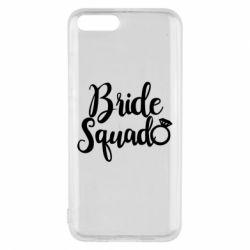 Чохол для Xiaomi Mi6 Bride Squad