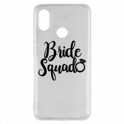Чохол для Xiaomi Mi8 Bride Squad