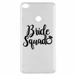 Чохол для Xiaomi Mi Max 2 Bride Squad