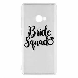 Чохол для Xiaomi Mi Note 2 Bride Squad