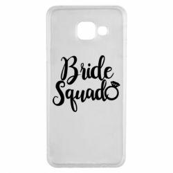 Чохол для Samsung A3 2016 Bride Squad