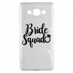 Чохол для Samsung A5 2015 Bride Squad