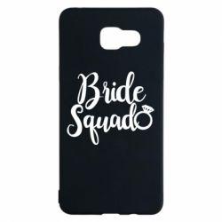 Чохол для Samsung A5 2016 Bride Squad
