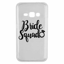 Чохол для Samsung J1 2016 Bride Squad